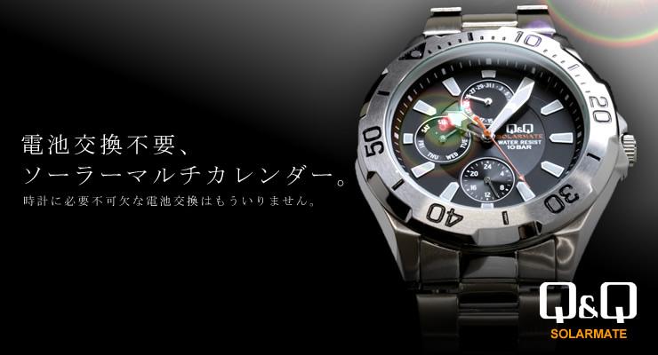 تاریخچه ساعتهای مچی،روند تکامل ساعتهای مچی، تاریخچه ساعت کیو اند کیو،کمپانی کیو اند کیو Q Q،تاریخچه ساعت سیتیزن